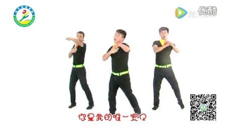 幼儿舞蹈 偶像万万岁_标清