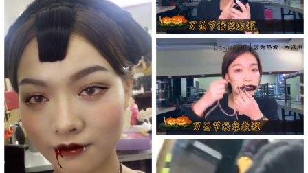 龙岩化妆培训学校 万圣节妆容化法