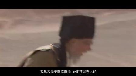 胡狼作品:七仙女洗浴之谜 孙悟空打死蜘蛛精或涉案