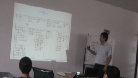 质量管理专家金舟军PFMEA过程潜在失效模式及后果分析1
