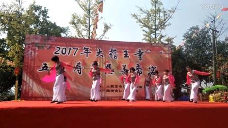 莉莉丶新娥丶春莲等舞蹈《四德歌》
