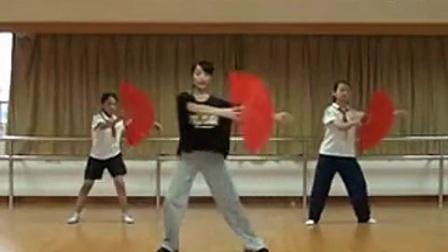 扇操 扇子舞--中国功夫 教学