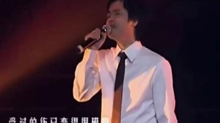 男人深情一首歌,听完你会想起谁?