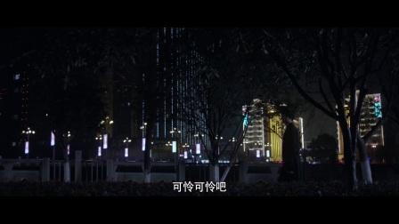 《总裁的技师替身》正片优酷版