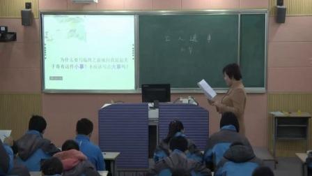 《亡人逸事》(江苏省高中语文名师课堂示范教学实录)
