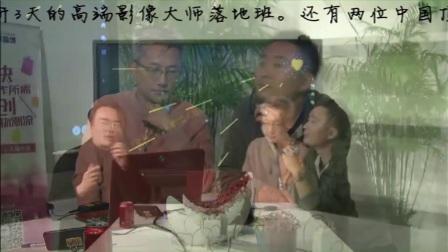 大咖直播间1(大咖镜头语言)后期剪辑 镜头语言的运用,