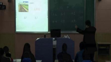 《远与近》(江苏省高中语文名师课堂示范教学实录)