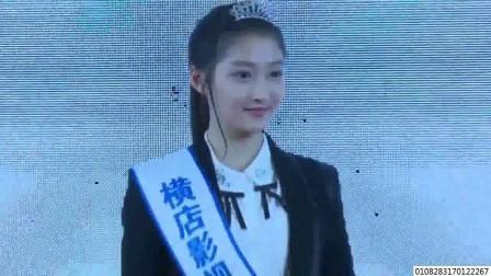 娱乐圈四小花旦出场费 杨紫垫底 关晓彤第二 第一名不容置疑 171114
