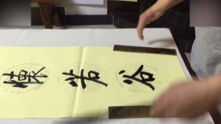 钢笔书法这张书法视频写的慢, 但作品确得到同行的赞誉钢笔行书