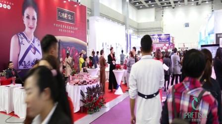 普丽缇莎参加武汉(国际)美容博览会