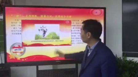 孙湾村党建宣传十九大学习触摸互动系统