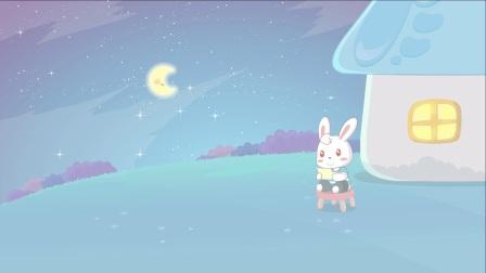 兔小贝儿歌  成长的约定(含歌词)