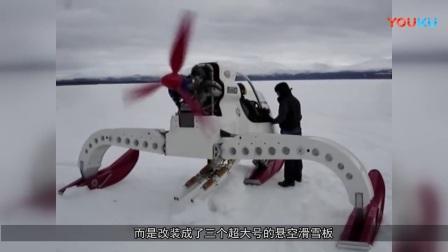 南极最快的交通工具, 在零下72°C时速135公里, 开起来像飞机