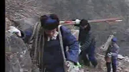 难忘岁月----红旗渠的故事1998  02