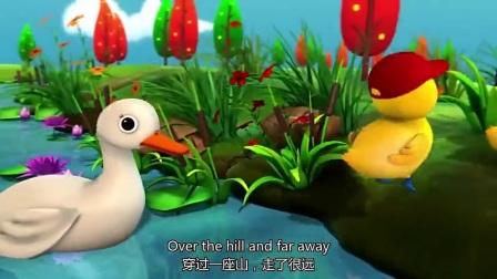 英语启蒙慢速儿歌 001 Five  little ducks