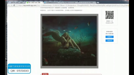 PS教程:大神级合成<暗黑系堕落天使>场景 上(51RGB在线教育)