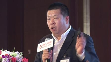 2017年第九届华夏二手车企业家峰会演讲嘉宾——董斌视频