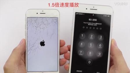 iPhone 8 这个改进, 没人发现?