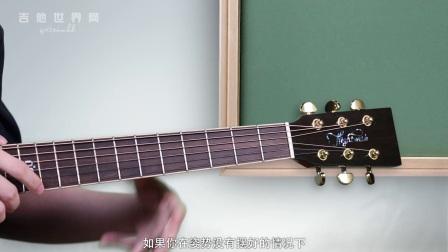 37.如何提高练习和弦的效率和练习时间 《Tim的吉他小课堂》
