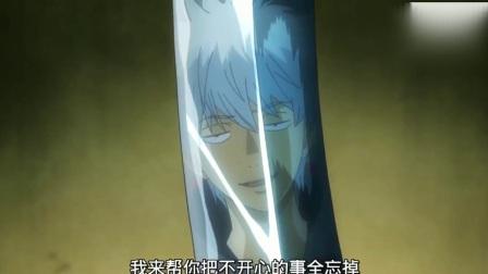 银魂:银桑想用成精的刀炼铁锅,结果悲剧了