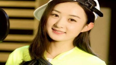 《演员的诞生》有请赵丽颖,章子怡:她的演技相对应该是合格的!