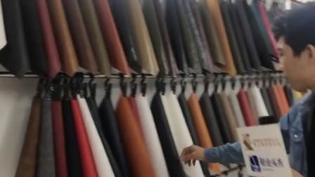 #晋江国际鞋纺城 · 第一届晋江国际鞋材采购节#建昌(龙傲)超纤