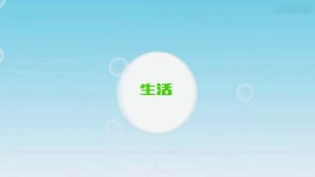 济宁同城生活圈宣传片-高清视频 (1)