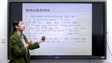 秋季班小学四年级英语语法小练兵第7讲