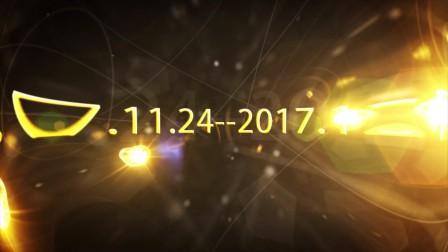 2017 TPC 老虎杯年终总决赛  巅峰对决!等你来战!