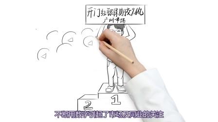 【藏马】天安人寿《天安的故事》创意宣传片