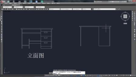 AutoCAD零基础入门学习,电脑桌立面的绘制