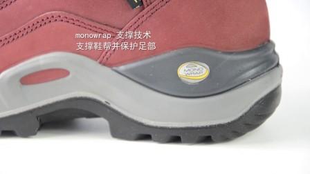 罗理扒说 lowa RENEGADE GTX E女式中帮鞋