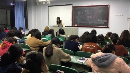 西华师范大学政治与行政学院3班预防艾滋病主题班会