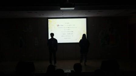 2017年第九届阿里巴巴商学院十佳歌手复赛