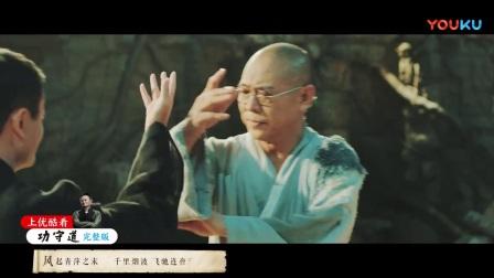 """马云王菲合唱《功守道》主题曲""""风清扬""""_超清"""