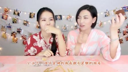 【饼干零食】DL法式曲奇饼干 美食测评 芝士味 巧克力味 肉桂味 花生味