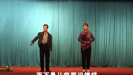 山西省静乐道情晋北梨园剧团