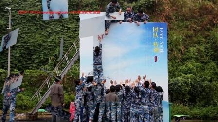 世纪佳缘深圳分公司2017年精英拓展训练营