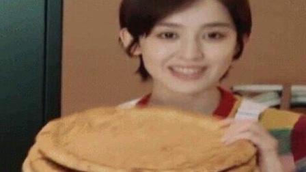 古力娜扎晒巨型双拼披萨,到底是不是装吃货人设?