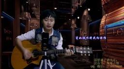 吉他弹唱教学《爱如潮水》张信哲GAI C调扫弦版 友琴吉他