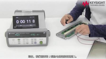 测试与测量基础知识――DAQ | 第 1 集――90 秒内使用 DAQ 进行测量
