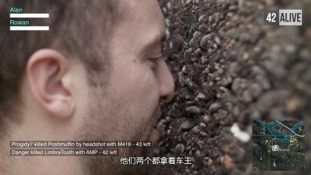 绝地求生爆笑真人版18【中文字幕】: 我有吃鸡透视挂