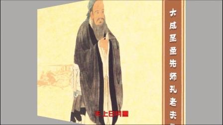 歌曲《孔圣赞》弘扬中华文化精髓推动全世界学中文 实现中文成为国家通用语言