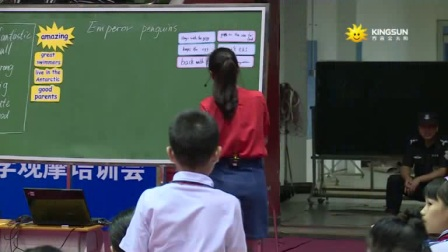 第8屆全國小學英語優質課大賽獲獎視頻-19江蘇 桂婷婷 五年級Emperor penguins