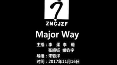 2017.11.16eveMajor Way