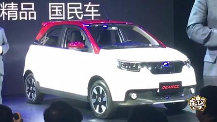 """电咖EV10起售5.98万!欲打造""""朗逸式""""经典"""