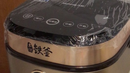 Joyoung/九阳 F-40T801 ih电磁加热电饭煲4l ——-所谓的正品质量