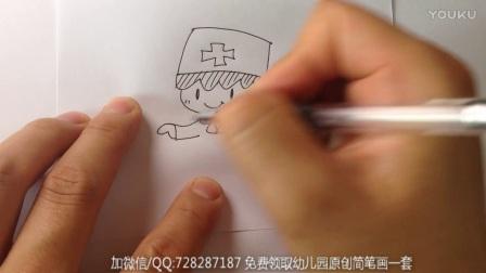 师讯网—幼儿园大班美术少儿简笔画教程_医生大夫的画法