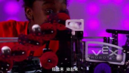 【赫宝VEX机器人系列】赫宝VEX机器人传球机