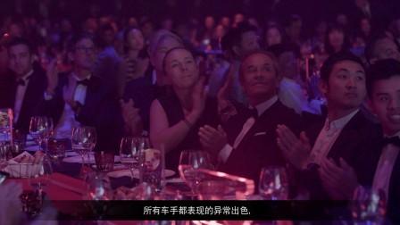 2017 亚洲保时捷卡雷拉杯冠军之夜